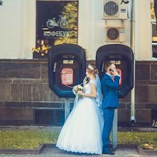 Wedding photographer Zhora Oganisyan (ZhoraOganisyan). Photo of 01.11.2017