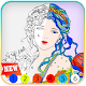 Download Free Pixel Art Coloring book: Color by Number For PC Windows and Mac