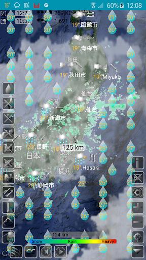天気図と気象レーダーAnimated Weather Map