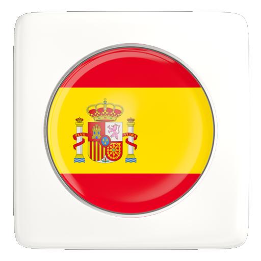 Comuni frasi spagnole datazione