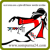 sompurna24.com official app