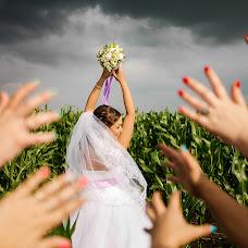 Wedding photographer Natasha Maksimishina (maksimishina). Photo of 29.03.2018