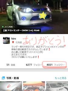 アウトランダー CW5W 2.4G ROARのカスタム事例画像 hiroさんの2018年09月09日09:03の投稿