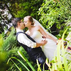 Wedding photographer Veronika Polbina (Veroni). Photo of 14.07.2016