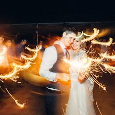 Wedding photographer Igor Dzyuin (Chikorita). Photo of 03.11.2018