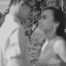 Wedding photographer Khampee Sitthiho (phaipixolism). Photo of 04.05.2015