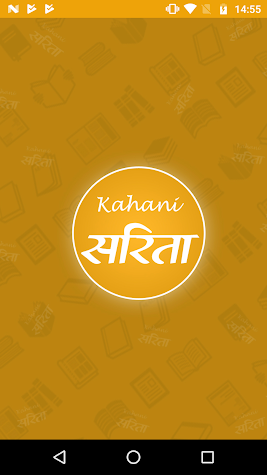 Kahani Sarita, Kahani, Hindi Story, Romance Story Screenshot