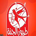 Paradise birds songs icon