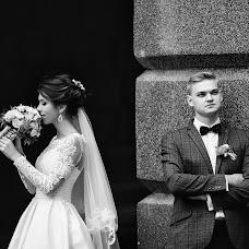 Wedding photographer Valeriya Kasperova (4valerie). Photo of 16.10.2018