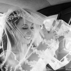 Wedding photographer Albert Buniatyan (Albertphoto). Photo of 10.05.2017