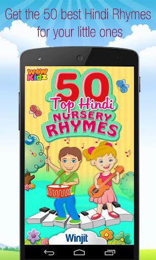 50 Top Hindi Nursery Rhymes