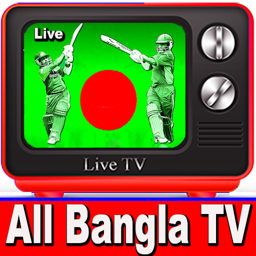 The Bangladesh All Tv Channel Apps {Forum Aden}