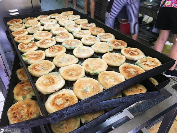 周家蔥油餅 | 米其林漏勾美食 先煎後烤酥脆爆棚 真心羨慕基隆人