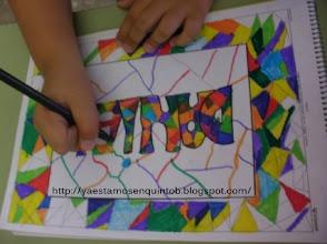 Photo: Mosaico de nuestro nombre (3º)