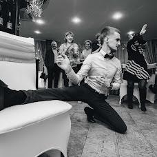 Wedding photographer Denis Shashkin (ShashDen). Photo of 04.10.2018