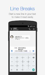 QQ日本版 - 1億人同時オンラインのSNS screenshot 3