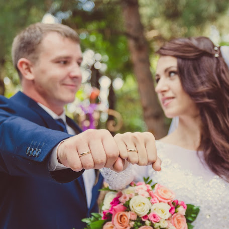 Wedding photographer Mariya Azryakova (marriage). Photo of 04.07.2017