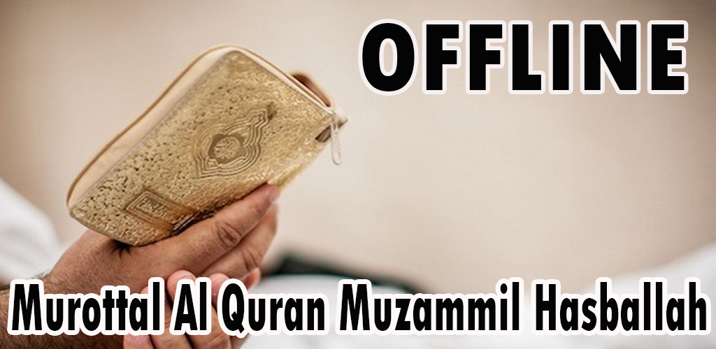 download mp3 muzammil hasballah juz 1