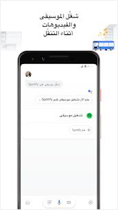مساعد Google 6