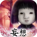 JapaneseDoll mobile app icon