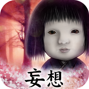 JapaneseDoll for PC and MAC