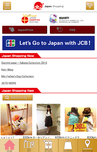 Japan Shopping Navi