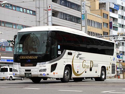 西日本JRバス「高知エクスプレス」 グランドリーム車 2248