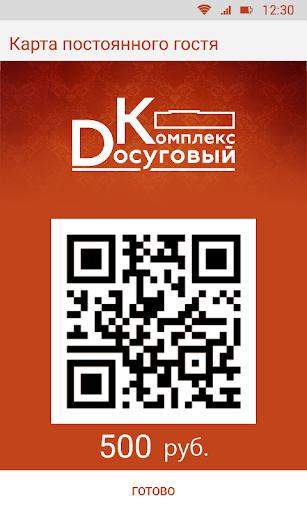 玩購物App|DK免費|APP試玩