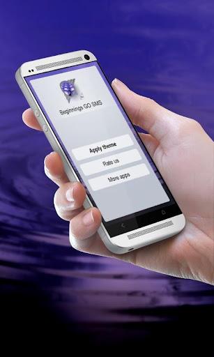 始まり GO SMS