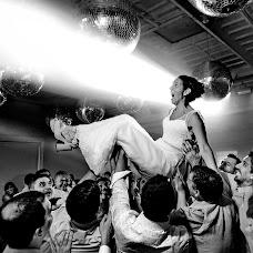 Hochzeitsfotograf Matias Savransky (matiassavransky). Foto vom 12.03.2019