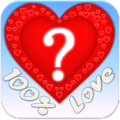 Love Test Quiz for Fun