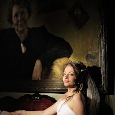 Wedding photographer Inna Mikhaylova (inna-foto). Photo of 16.07.2015