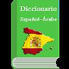 Diccionario Español Árabe Pro APK
