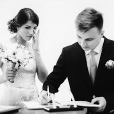 Wedding photographer Aleksandr Korchagin (AlexKorchagin). Photo of 03.09.2016