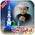 Eid Milad-un-Nabi Rabi ul Awal Photo Frames file APK for Gaming PC/PS3/PS4 Smart TV