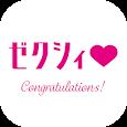 ゼクシィ -結婚・結婚式検索のための結婚準備情報アプリ apk