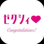 ゼクシィ -結婚・結婚式検索のための結婚準備情報アプリ Icon