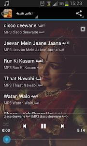 اغاني هندية - aghani hindia screenshot 1