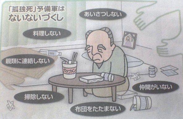 http://livedoor.blogimg.jp/himazinhimanzi/imgs/b/0/b0424a70.jpg