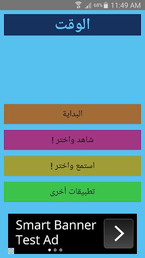 الوقت العربية