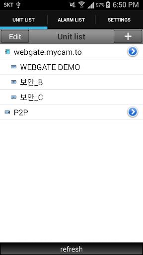 玩免費商業APP 下載WebEye app不用錢 硬是要APP