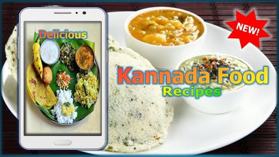 Kannada food recipes videos apps on google play screenshot image forumfinder Gallery