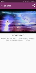Download Sai Baba TV Serial Videos For PC Windows and Mac apk screenshot 5