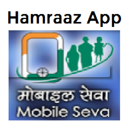 Guide For Hamraaz Army