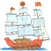 סוחר הים APK