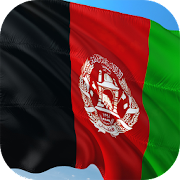 Afghanistan Flag Wallpaper