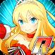プリンセスラッシュ(プリスラ) ◆フリックバトルRPG Android