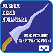 Museum Keris Nusantara (Wedharing dan Purwaning W)