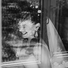 Wedding photographer Anastasiya Erokhina (ritm). Photo of 18.08.2017