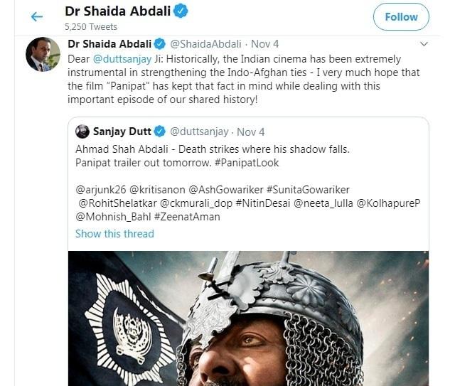Tweet by Afghanistan on Panipat Movie